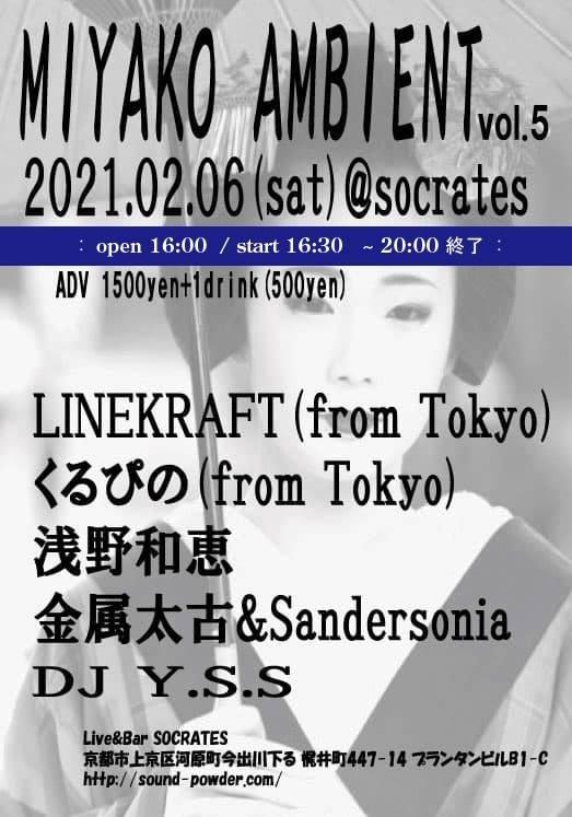 LINEKRAFT live in Tokyo February 06 2021